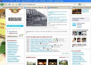ลำปางหนา lampangnha.com
