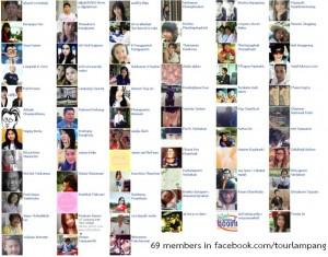 members in fb/tourlampang