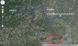 เส้นทางท่องเที่ยว วัดไหล่หินหลวง น้ำพุร้อน และดอยฮาง