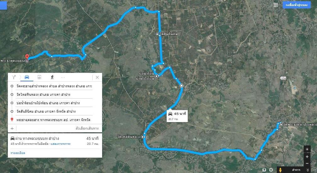 เส้นทางท่องเที่ยววัดพระธาตุลำปางหลวง