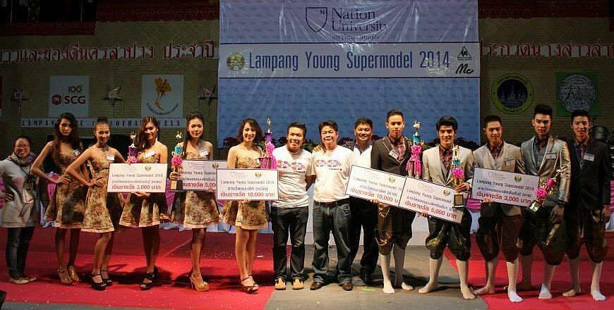 Lampang Young Supermodel 2014