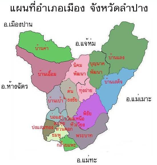 แผนที่อำเภอเมือง