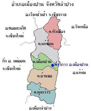 แผนที่อำเภอเมืองปาน