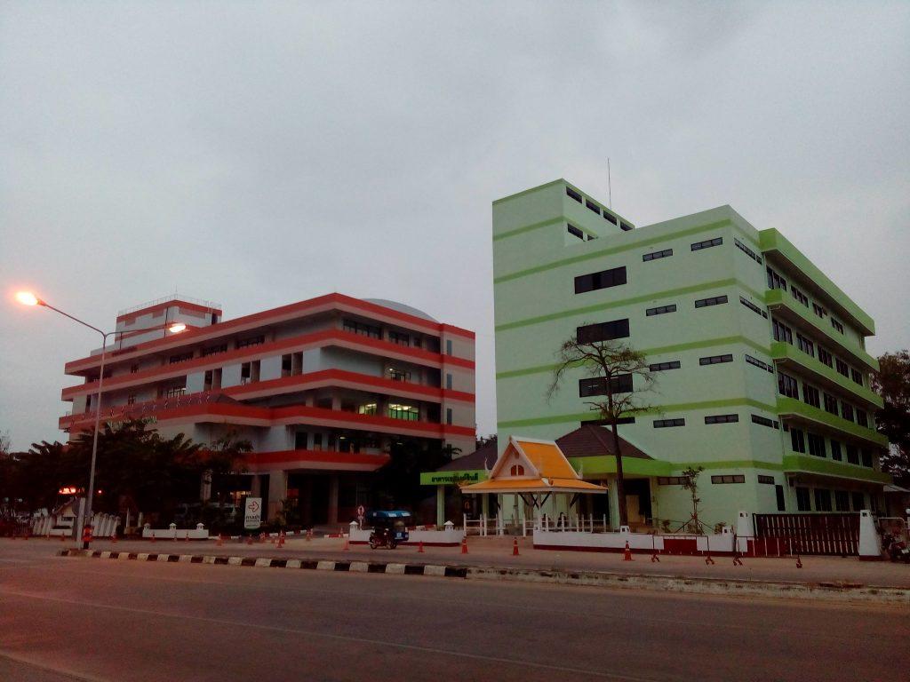โรงพยาบาลเกาะคา