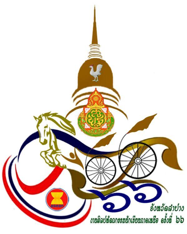 logo sillapa 66