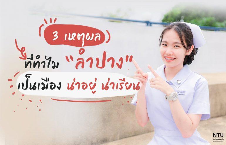 ntu_study_0