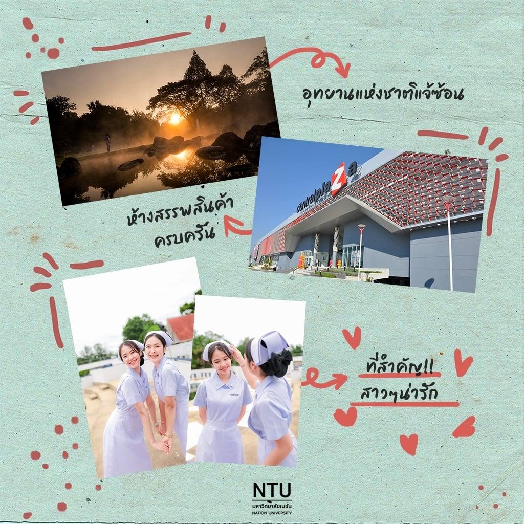 ntu_study_21