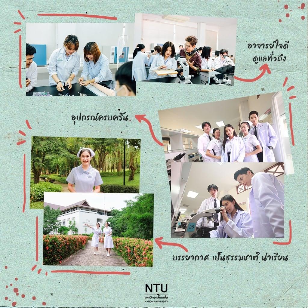 ntu_study_31